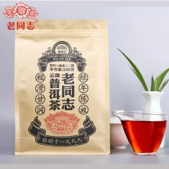 Haiwan 2019 Shu Pu Erh Old Comrade Third-level bulk tea Ripe Puer Tea 500g