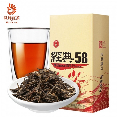 2019 Feng Pai Black Tea Dianhong Classic 58 Red Tea 380g