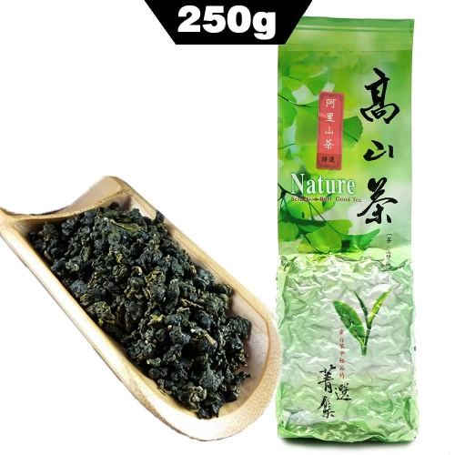 250g Premium Ali Mountain High Mountain Tea 2020 Fresh Taiwan Oolong Organic Tea With Flower Fragrance best oolong tea