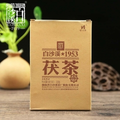Anhua Baishaxi 2019 yr Golden Flower Fu Cha 1953 Dark Tea Brick Box Packing 338g