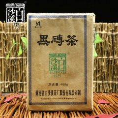 Anhua Baishaxi 2019 yr Hei Zhuan Cha Dark Tea Brick Tea China Tea 400g