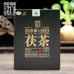 Anhua Baishaxi 1953 Hei Cha 2019 yr Royal Fu Cha Dark Tea Golden Flower Brick Tea 318g