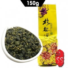 Taiwan Oolong Tea 2020 Wulong High Mountain Tea Shan Lin Xi Fresh 150g