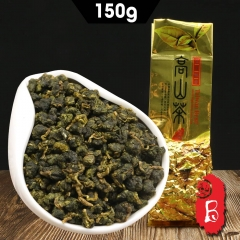 2020 Taiwan High Mountain Oolong Fresh Tea Natural Chinese Oolong Tea 150g