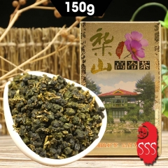 2019 Fresh High Mountain Oolong Tea Taiwan LiShan Taiwan Oolong Tea 150g