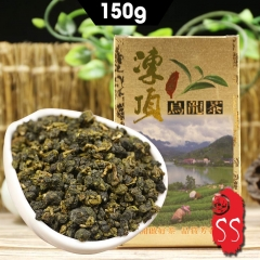2020 Taiwan Dongding Oolong Tung-ting Mountain Tea Natural Oolong Cha Box Tea 150g