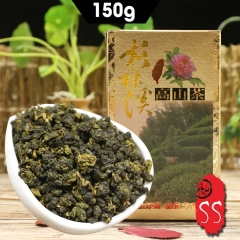 2020 Premium Taiwan High Mountain Tea Shan Lin Xi Taiwaness Oolong Tea Box Packing 150g
