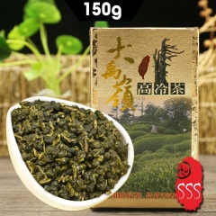 2019 Taiwan Wulong High Mountain Tea Jade Oolong DaYuLing Taiwan Oolong Tea 150g