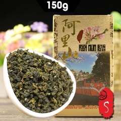 2020 Taiwan Tea Alishan Oolong Fresh Taiwan Oolong Tea with Fruit Flavor Gift Packing 150g