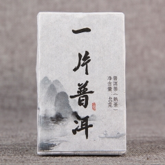 2019 Chinese Yunnan Ancient Tree Shu Puer Mini Puer Brick Instant Ripe Puerh 40g