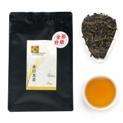 2019 Taiwan GABA Oolong Tea High Mountain Cha Strips Shape GABA Tea