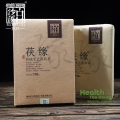 Hunan Anhua Baishaxi 2019 Fuyuan Dark Tea Golden Flower Fu Zhuan Black Tea 750g