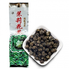 2019 Fresh Natural Organic Premium Chinese Jasmine Green Tea Jasmine Dragon Pearl Fragrance Slimming Tea