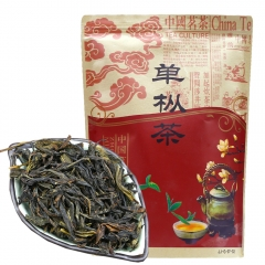 2020 Dancong Yu Lan Xiang Tea with Magnolia Fragrance Taste Oolong Tea Chaozhou Kung Fu Tea
