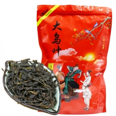 2020 Chaozhou Da Wu Ye Dancong with Yuzu flower Taste Oolong Tea