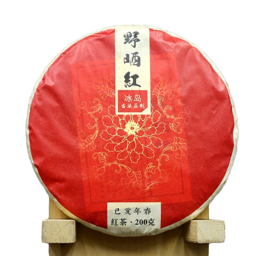 "2019 Chinese Black Tea Wild Red Dianhong Black Tea Yunnan ""Iceland Red"" Tea Cake 200g"