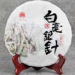2018 Silver Needle White Tea Ancient Tree Moonlight White Single Bud White Tea Cake 357g