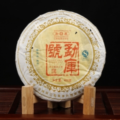 MengKu Rongshi 2007 Pollution-free Sheng Pu Erh Tea Mengku Hao Raw Puer Cake 400g