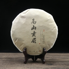 Fuding 2013 High Mountain White Tea Gong Mei Tribute Eyebrow 350g