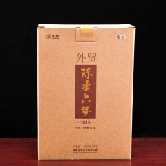 2019 Zhongcha Liupao Tea Dark Brick Hey Cha China Tea Brick 500g