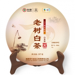 2020 Zhongcha White Tea Cake 5901 Old Tree Baicha Tea 357g