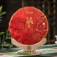 "2019 Zhong Cha Raw Puer Cake ""Year of Rat"" Sheng Puerh 357g"