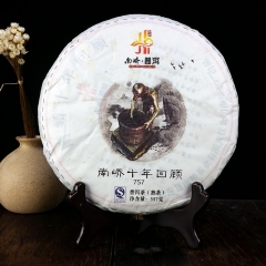 2014 Nanqiao Ripe Puer 757 Shu Puerh Tea Cake with Strong Taste 357g