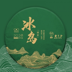 Shudaizi 2020 Bingdao Raw Puer Ba Wai Ancient tea Tree Sheng Puerh 200g