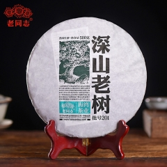 "Haiwan Shen Puer 2020 Batch 201 Shen Shan Lao Shu ""Remote Mountain, Old Tree"" Premium Raw Puer Tea 500g"