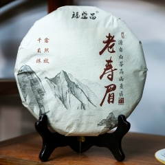 "2020 FuDing ""Lao Shou Mei""  White Chinese Tea High Mountain Bai Cha White Chinese Tea From FuJian 350g"