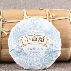 White Tea Xiao Bai Tian 2020 Yunnan White Tea Bai Cha Alpine Old Tree White Tea 100g