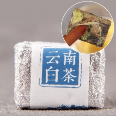 Chinese Tea 2020 Mini Yunnan White Tea Bai Cha Tea Small Cake 4 pieces*5g/bag 100g