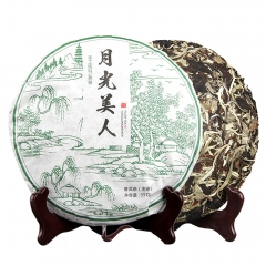 2018 Moonlight White Beauty Whiet Chinese Tea Ancient Arbors of Jingmai Mountain White Raw Pu-erh Tea 357g