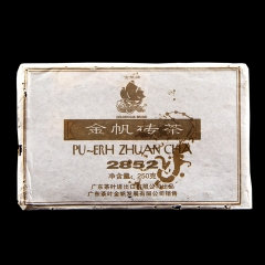 2006 Golden Sail Brick 2852 Ripe Pu-erh Tea MengHai The Charm of Time Shu Pu-erh Tea 250g